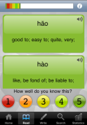 chinese-flashcards-iphone